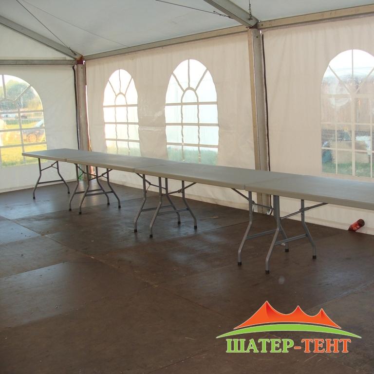 Rectangular Banquet table