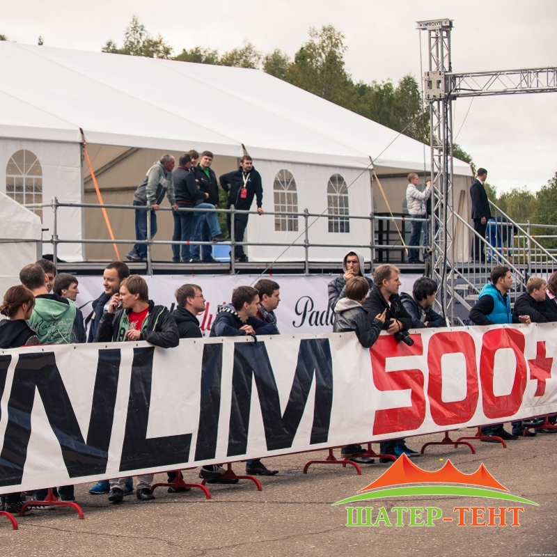 Big Tent Roder - 15х30м